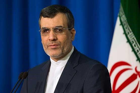 RT @Iran: #Iran, #Russia cooperation on #Syria fruitful: Iranian diplomat   https://t.co/k4KORmlWQ1  #SyriaCrisis https://t.co/0238kvDXSq
