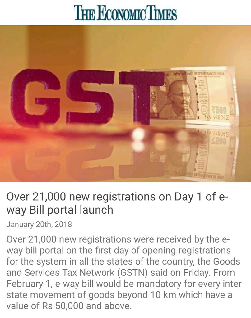 Over 21,000 new registrations on Day 1 of e-way Bill portal launch  https://t.co/eljWWZrvvi via NMApp https://t.co/Yvuy3tXt5b