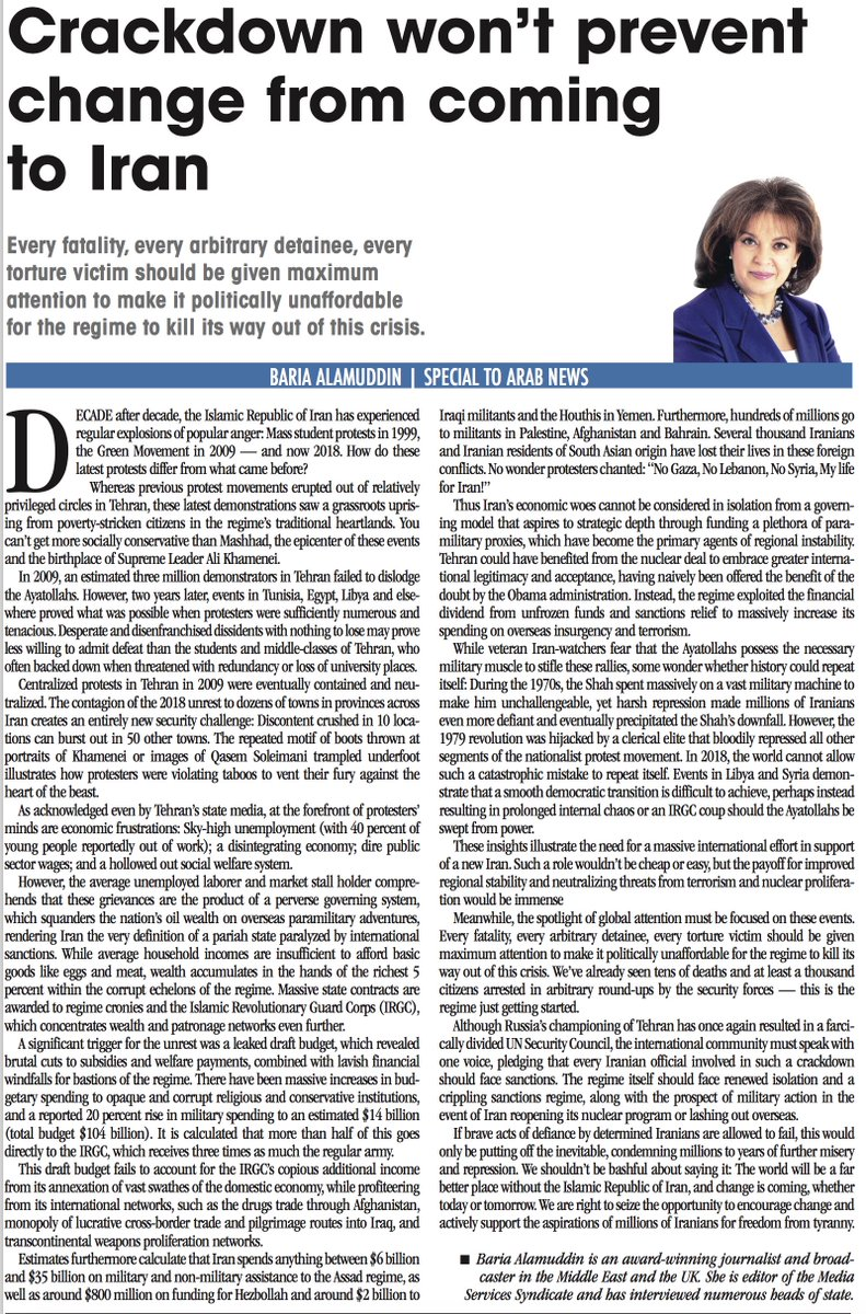 OP-ED: A significant trigger for the unrest was a leaked draft budget, which revealed brutal cuts to subsidies and welfare payments, combined with lavish financial windfalls for bastions of the regime, writes Baria Alamuddin https://t.co/dwMDqmPKU1