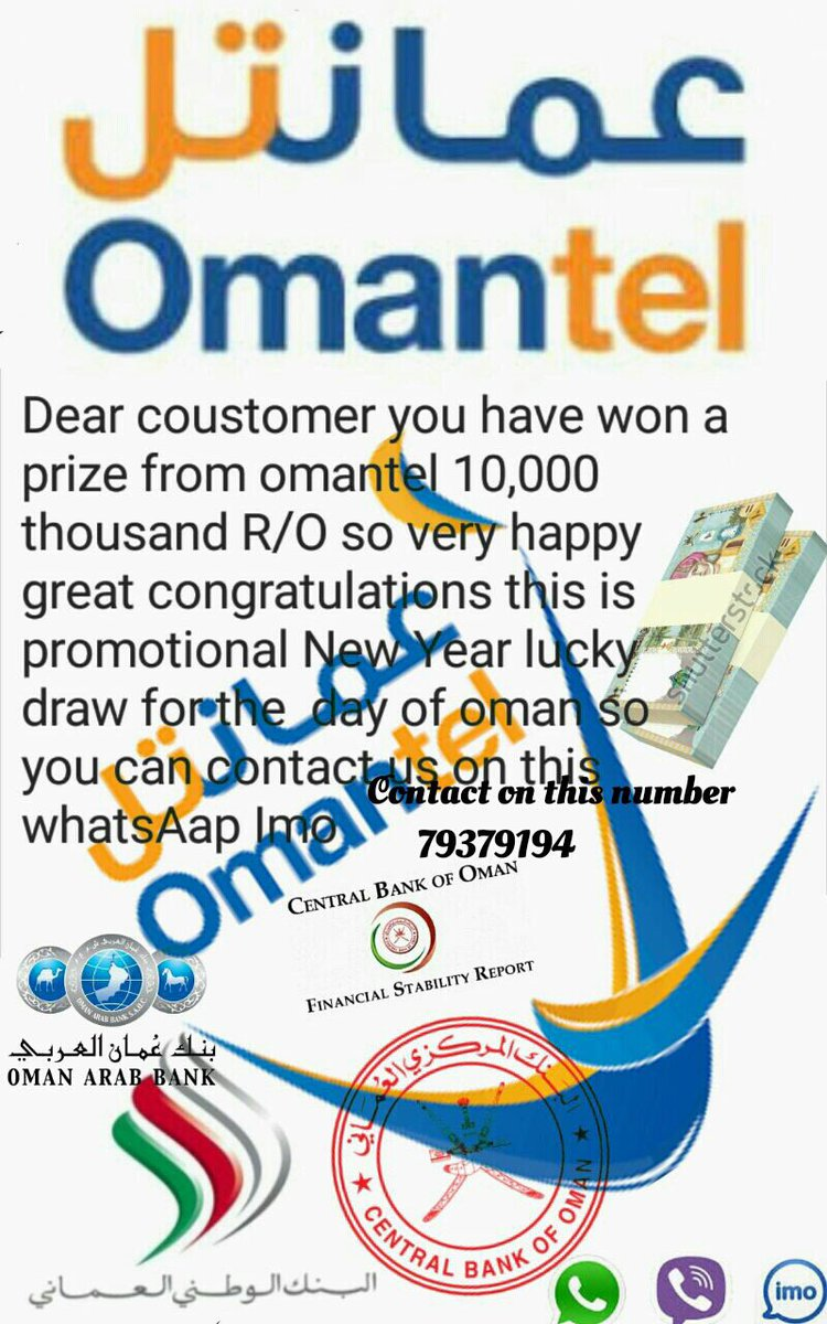 on twitter greetings thank you for reporting this to on twitter greetings thank you for reporting this to us please note that these messages are not from omantel and we are aware about kristyandbryce Choice Image