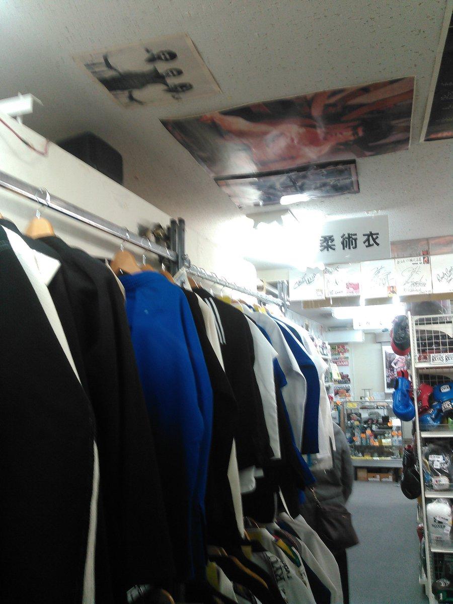 大久保で観戦後に新宿の格闘技ショップに移動して柔術着を購入❕ほんとカッコいい柔術着があって悩んだけどシンプルな柔術着を購入❕お店のスタッフが親切でよかったな。 さて柔術クラスが楽しみだな。    #ヒートアップ道場   #柔術   #東京イサミ