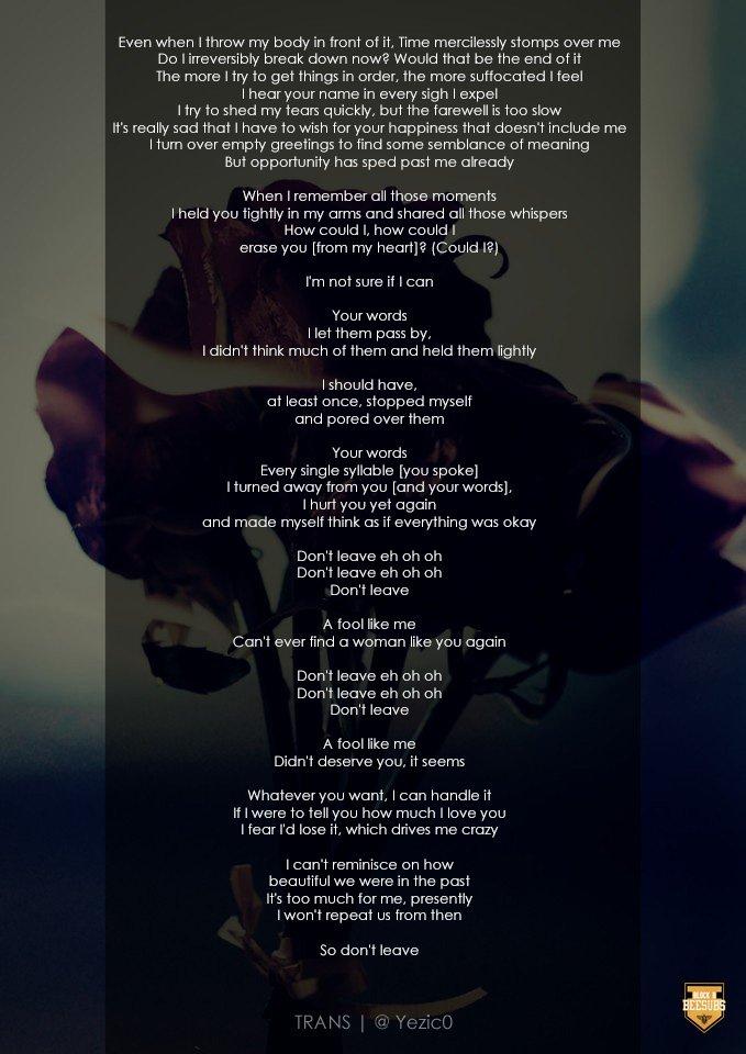 Lyric me & u lyrics : BLOCK B SUBS on Twitter: