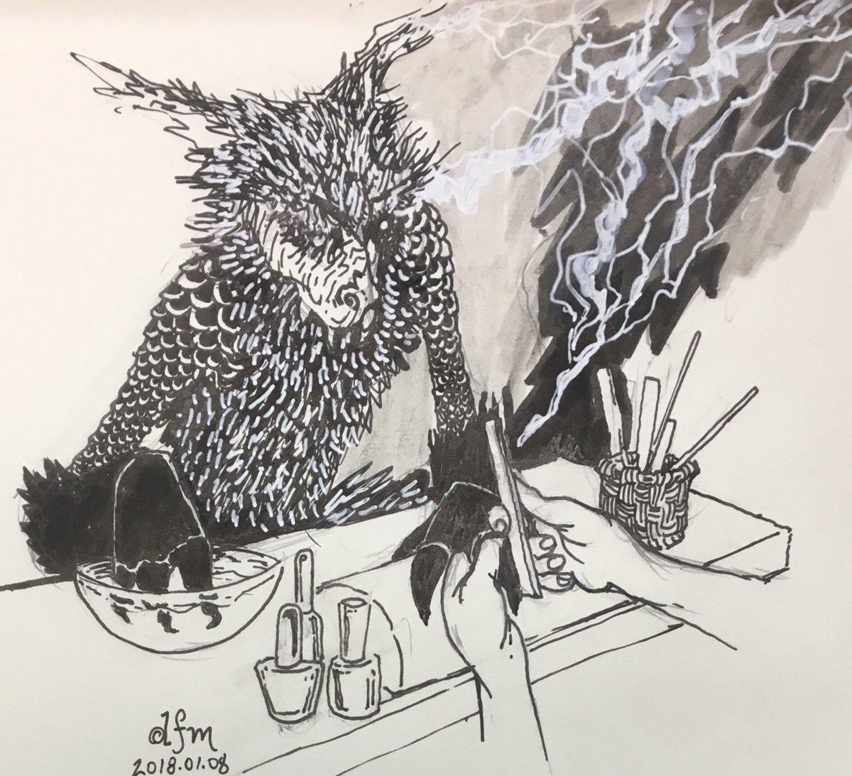 Raiju Hashtag On Twitter Tanuki — a real animal also known as the raccoon dog, treated in mythology as a shapeshifting trickster. raiju hashtag on twitter