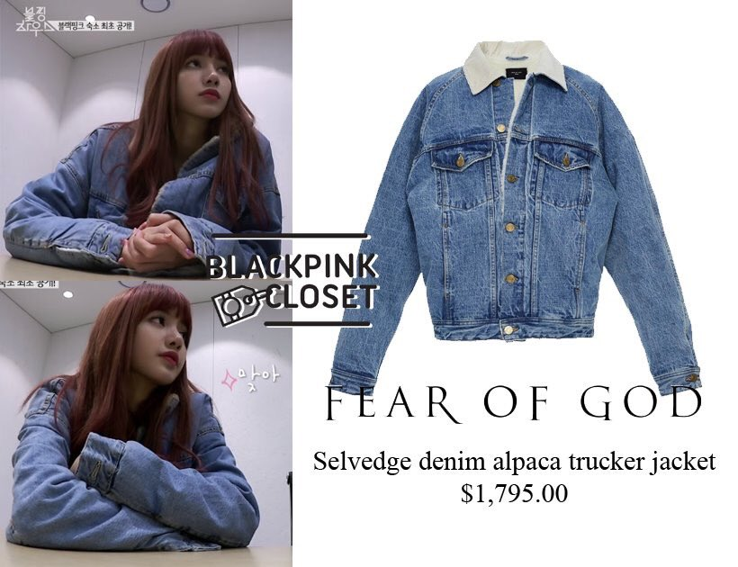 Blackpink Closet On Twitter Blackpink House Ep1 Lisa Fear Of