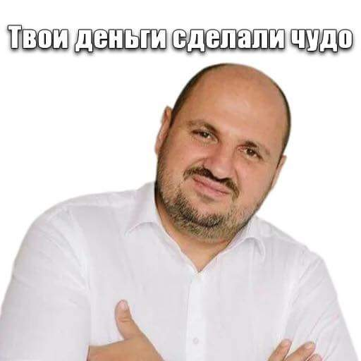 """НКРЕКП має намір віддати Ахметову 1,5 млрд грн по боргах, залишивши """"Енергоатом"""" ні з чим, - """"Наші гроші"""" - Цензор.НЕТ 1877"""