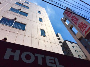 We still have rooms available tonight ! contact us:+81 3-3261-3939 or :https://t.co/z8wJucaVkk #hotel #tokyo https://t.co/F1tEP8fSiw