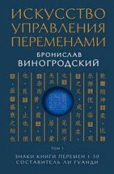Скачать книги знаки зодиака в домах fb