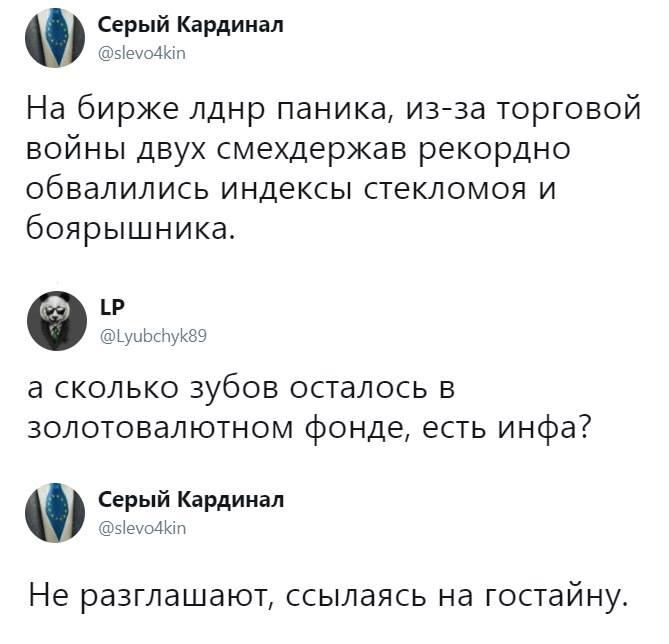 Кремлевская марионетка Аксенов: нужно продать все винзаводы в Крыму - Цензор.НЕТ 7307