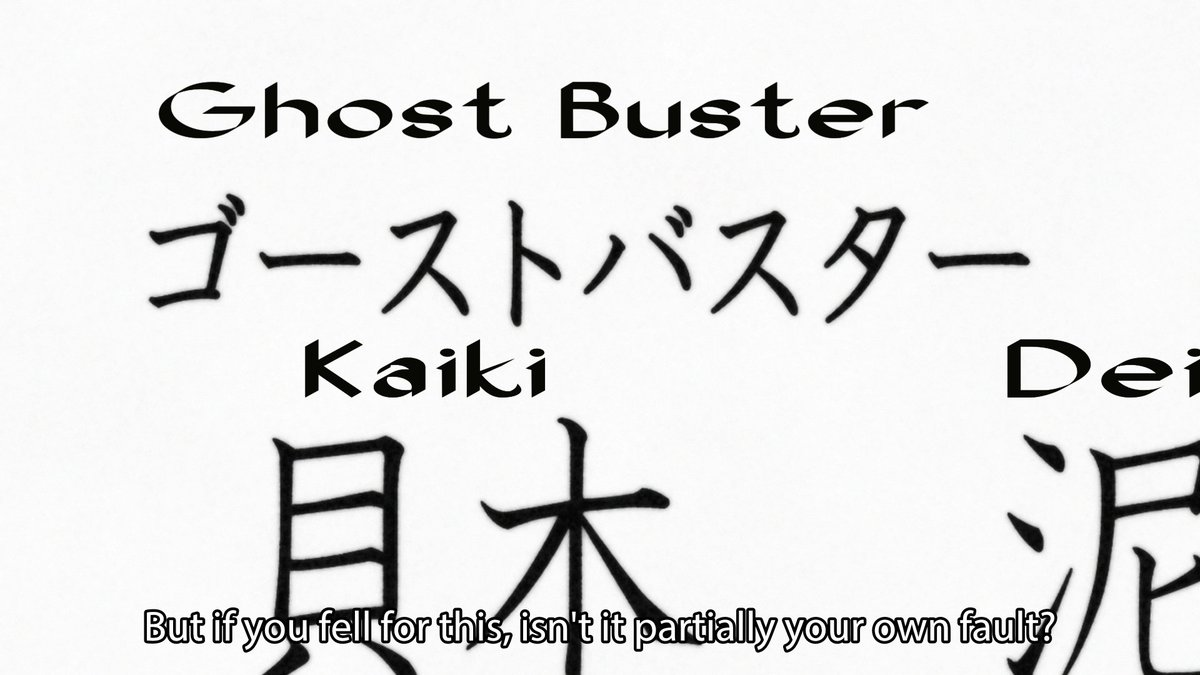 Nekorug on twitter the fact that kaiki literally put ghost buster close up of kaikis business card with the title ghost buster araragi colourmoves
