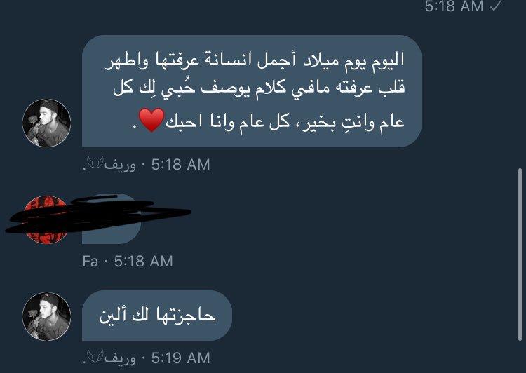 ميلاد_أفيندار hashtag on Twitter