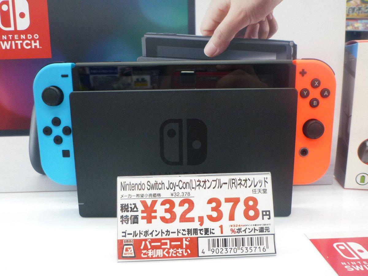 ヨドバシ カメラ switch 予約