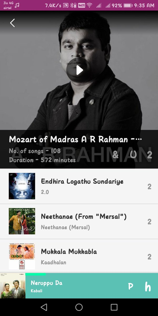 a r rahman movies songs free download