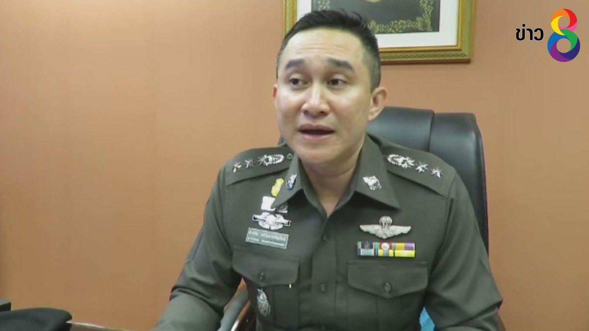 ผกก.สภ.หัวหิน ตั้งกรรมการสอบตำรวจเมา ลวนลามสาว http://www.thaich8.com/news_detail/57367… #ข่าวช่อง8 #ตำรวจเมา #ลวนลามสาว