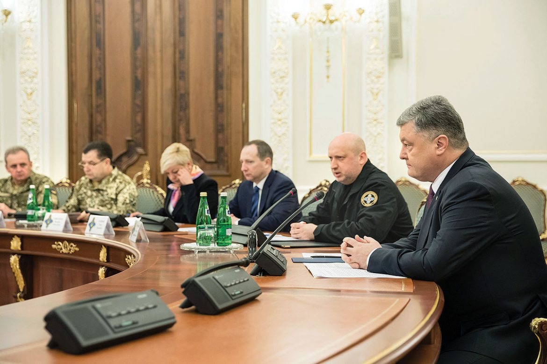 Новости Украины сегодня 2018 - последние новости в Украине