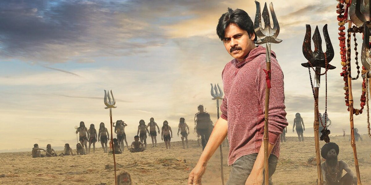 Pawan Kalyan's fans call it an excellent film — Agnyaathavaasi Twitter review