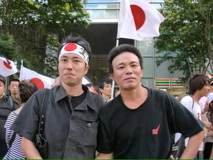 金友隆幸 - JapaneseClass.jp