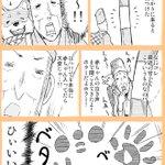 かぐや姫のおじいさんの心境はこうだった!? 竹を割るまでの葛藤を描いたものがコチラ!