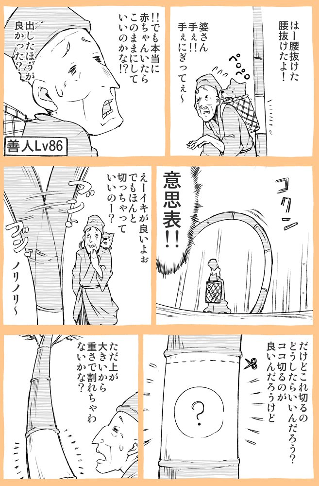 image:@kosamedaizu