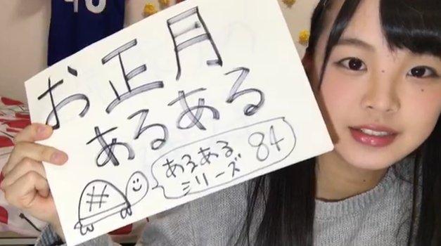 まこと(makky777) on Twitter: ...