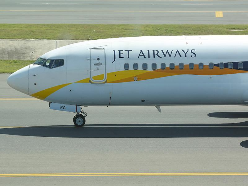 jet airways Jetprivilege customer secure login page login to your jetprivilege account to acccess your account fly with jet airways external link icon - opens in new window.