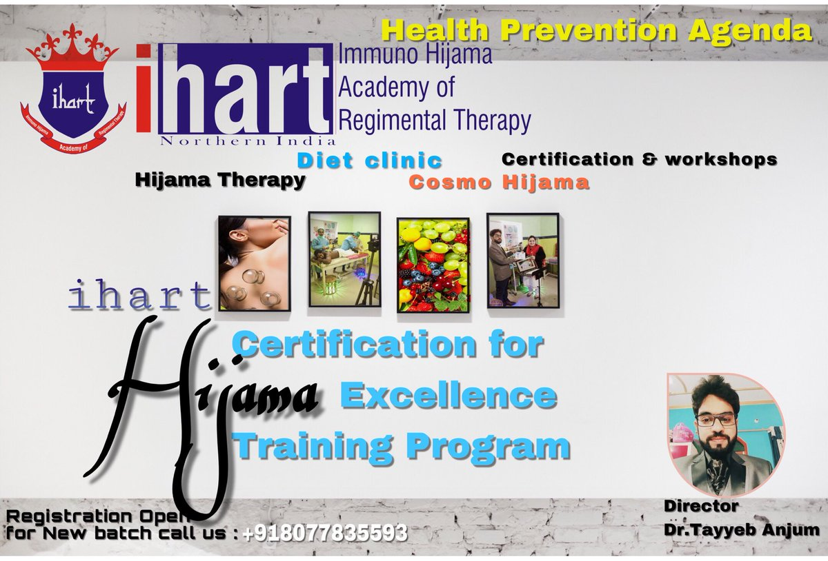 Cupping twitter search ihart certification for hijama excellence training program new batch going on register your profile call us 918077835593 mail us xflitez Gallery