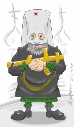 """Намісник Лаври владика Павло: """"Крим ніколи не був українським"""" - Цензор.НЕТ 5216"""