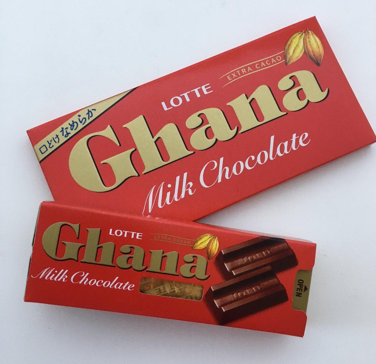 チョコレート ガーナ ミルク