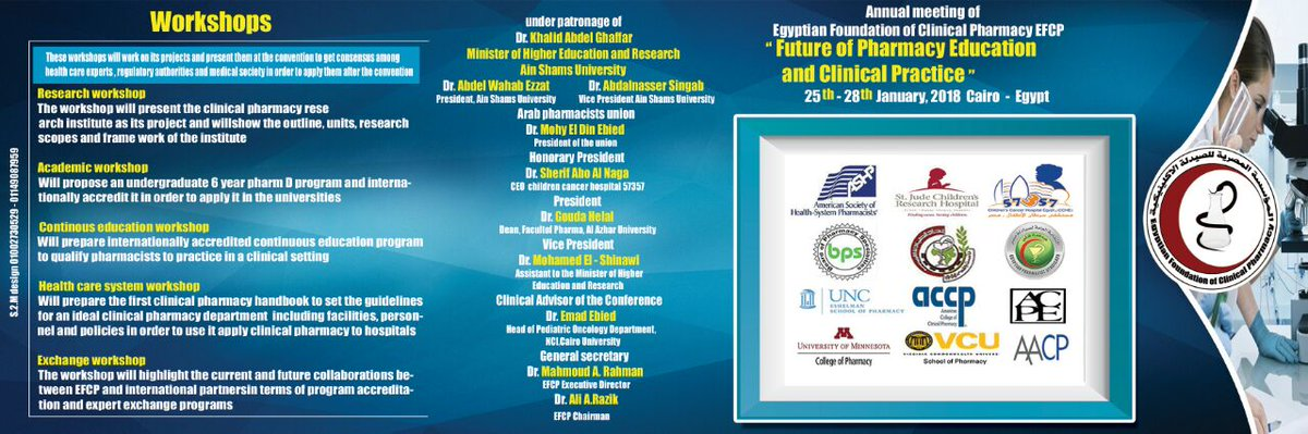 Board Of Pharmacy Specialties On Twitter Join Us At The Efcp