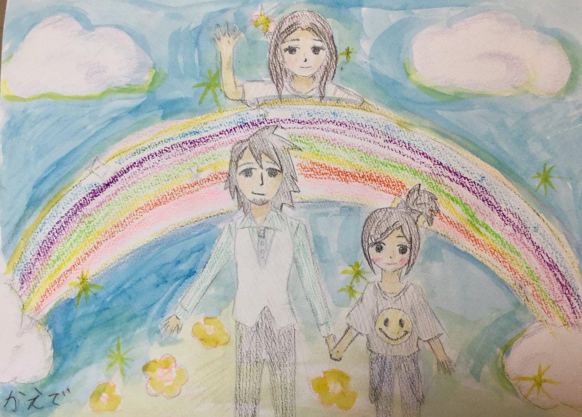 ★~いろいろ申し訳ないのでこの画用紙に描かれた原画を上げておくよ❣️リアル小学生が描いたイラスト✨