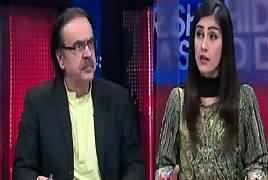 Live With Dr Shahid Masood – 9th January 2018 - Balochistan Ke Baad thumbnail