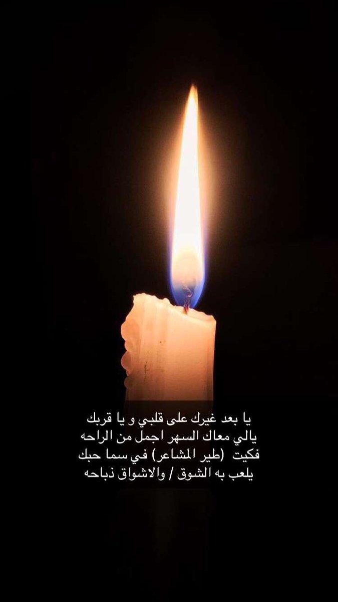 وسادة محول دفع شعر عن الشمعة Psidiagnosticins Com