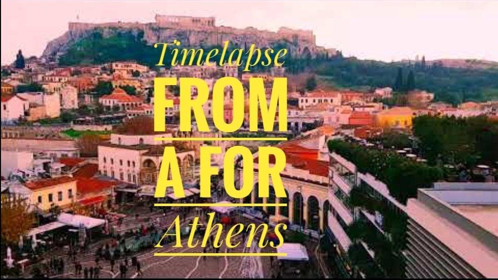 #AforArhens #Timelapse #s7edge #Athensvoice #android #cocktailbar #aboutlastnight #travel #visit #wonderfullview #amazing