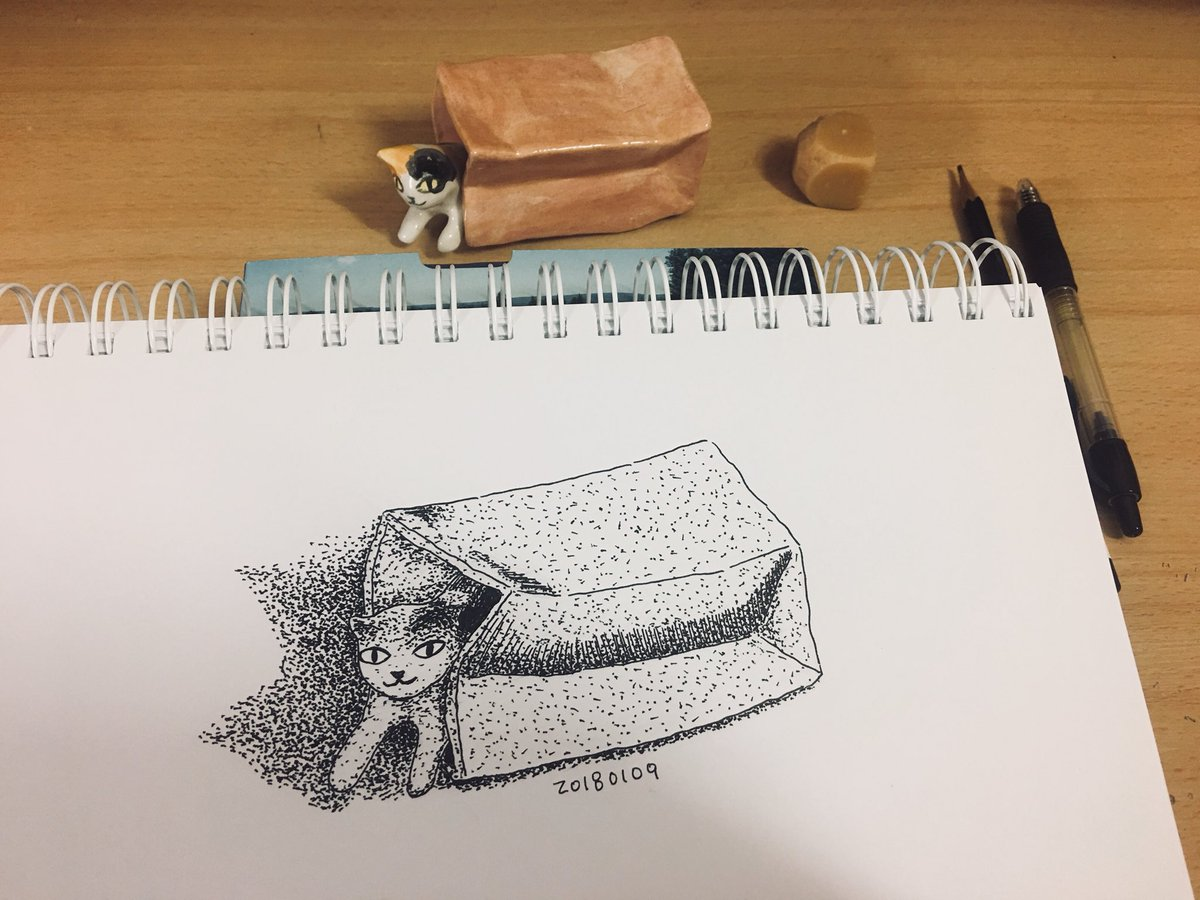Image result for Hatching paper drawing