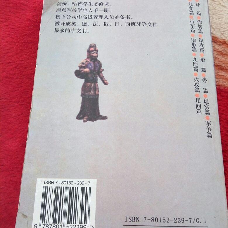 ebook Solutions manual