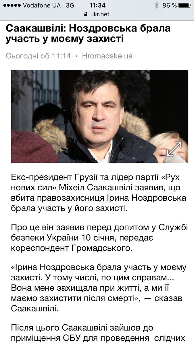 Вчера я провел два часа на допросе в прокуратуре по делу расстрелов на Майдане, - Саакашвили - Цензор.НЕТ 2544