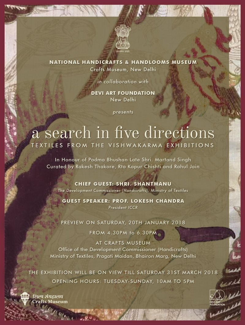 Matters Of Art على تويتر National Handicrafts And Handlooms Museum