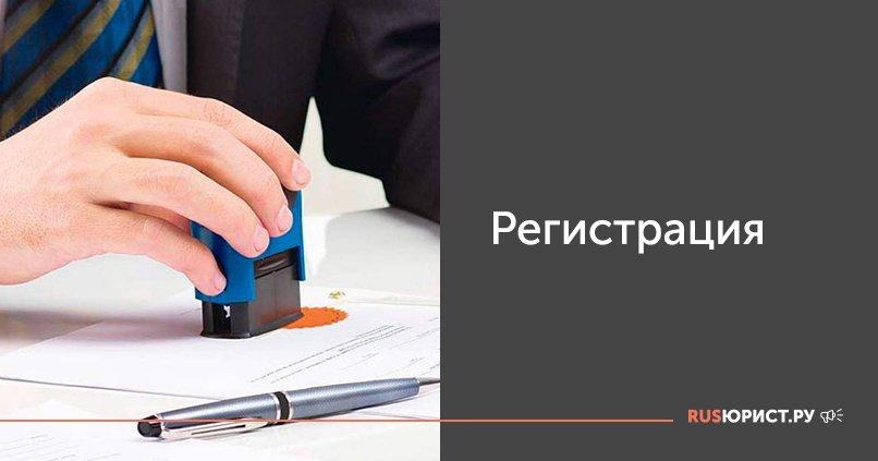 Документы для регистрации ребенка у отца москва