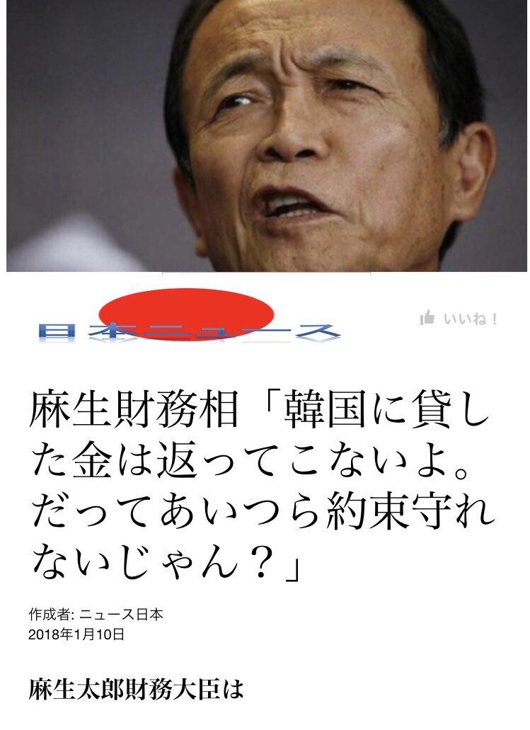 タロサ!(^^) よく言った!  スッキリしたよ! この言葉!  韓国側に叩きつけろ! wwwwwwww