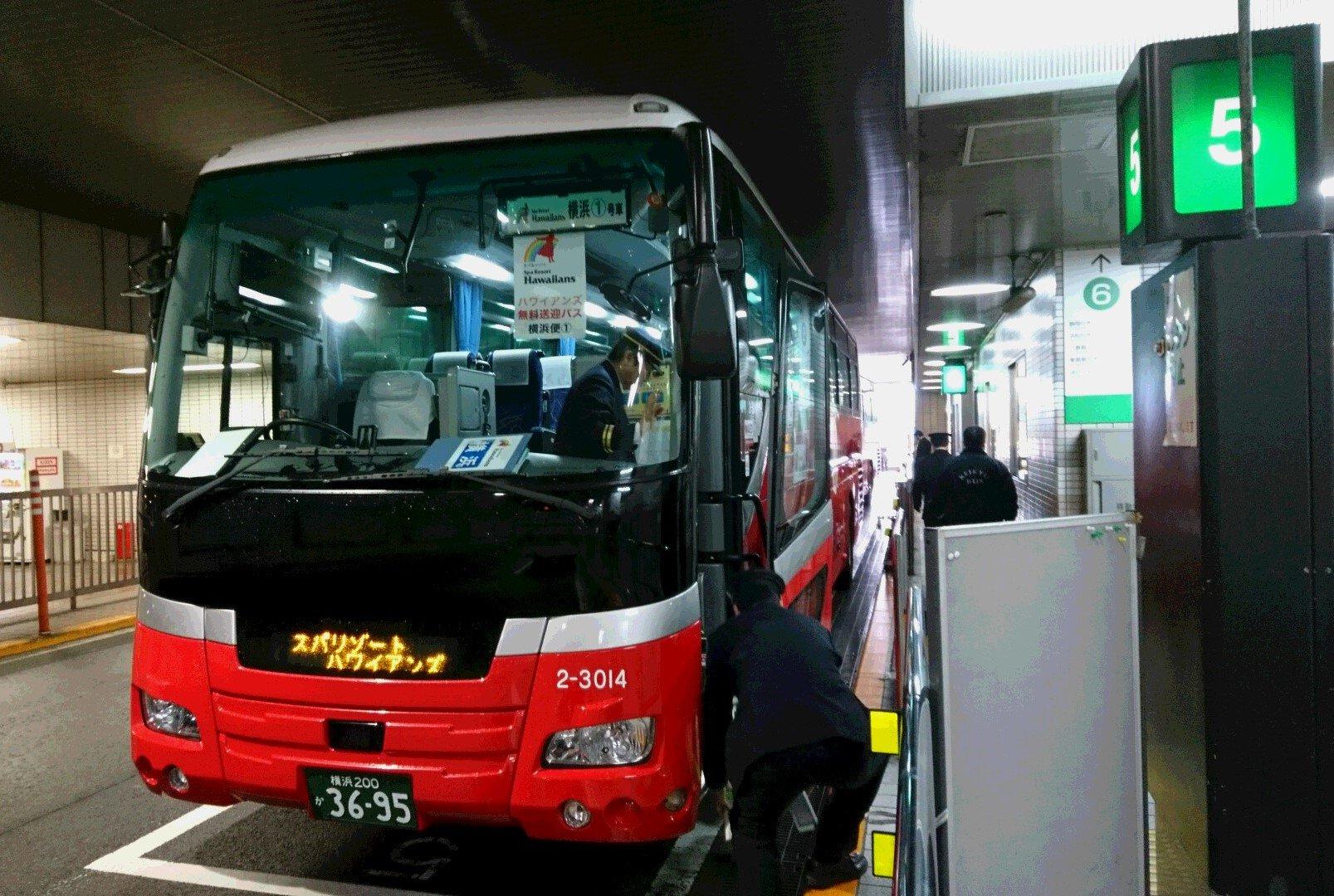 ハワイアンズ バス 横浜