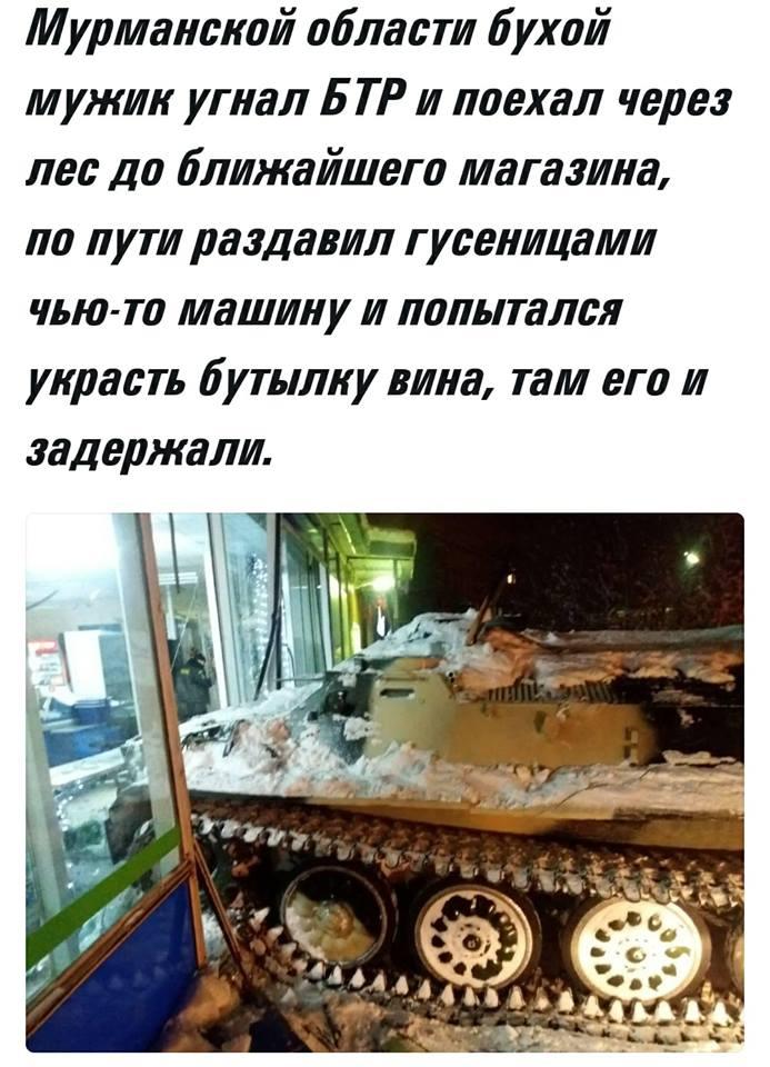 Жители оккупированного Донецка вынуждены посещать кладбище, на территории которого много неразорвавшихся боеприпасов, - ОБСЕ - Цензор.НЕТ 4732