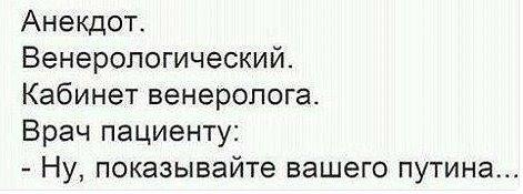 Командувач ВМС Воронченко спростував слова Путіна про несправність української військової техніки, що залишилася в Криму - Цензор.НЕТ 5102
