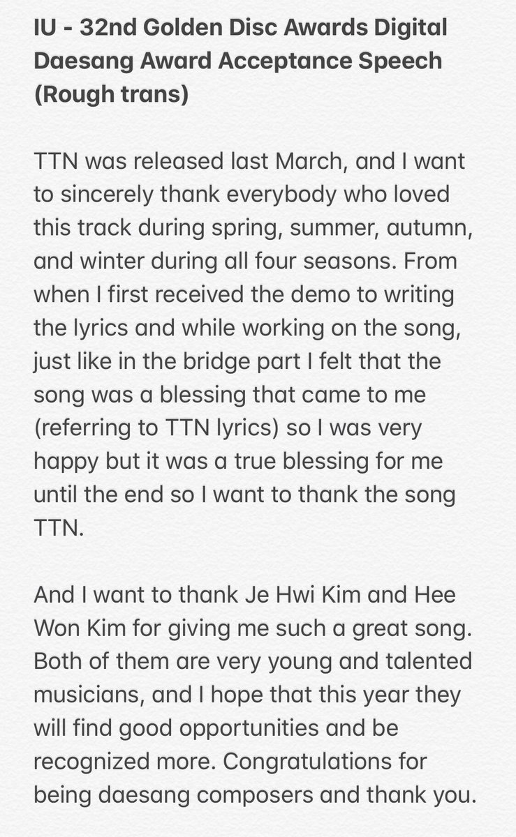 IU - 32nd Golden Disc Awards Digital Daesang Award Acceptance Speech (Rough trans)  #아이유_골든디스크_대상_축하해 https://t.co/PTFGPZn5Vy