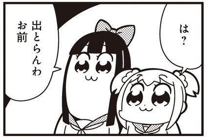 [4-1] ポプテピピック シーズン3【4】 / 大川ぶくぶ / まんがライフWIN mangalifewin.takeshobo.co.jp/rensai/popute3…