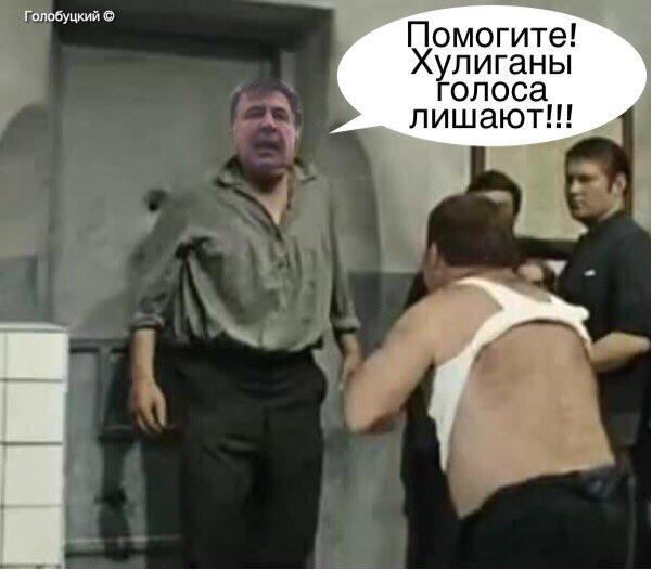 Адмінсуд Києва розгляне позов Саакашвілі до Держміграції 16 січня - Цензор.НЕТ 2010