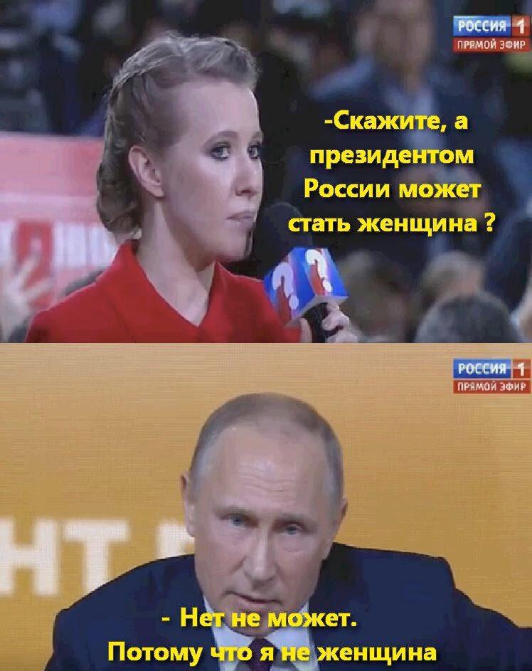 Позиція США щодо санкцій проти РФ не змінилася, - представник Держдепу Голдстін - Цензор.НЕТ 9354