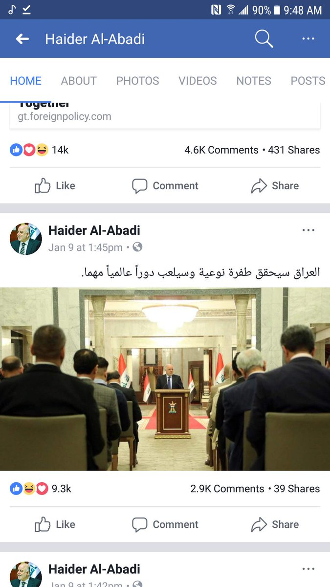 From Haider Al-Abadi Facebook Page - Iraq will achieve a qualitative breakthrough and will play an important global role. DTMOjmoVwAEhpzP