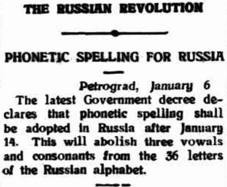 Russia in Revolution on Twitter:
