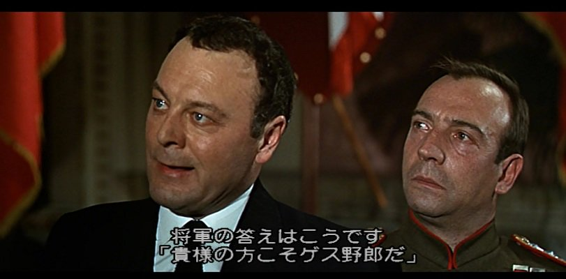 """独破戦線 on Twitter: """"ふ~ん。..."""