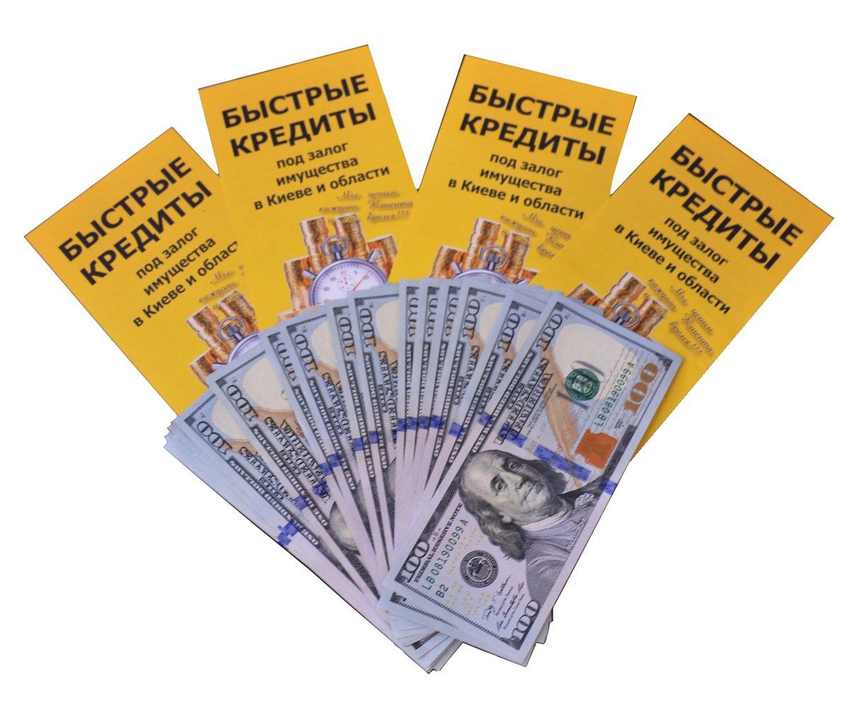 частные займы в сургуте под расписку