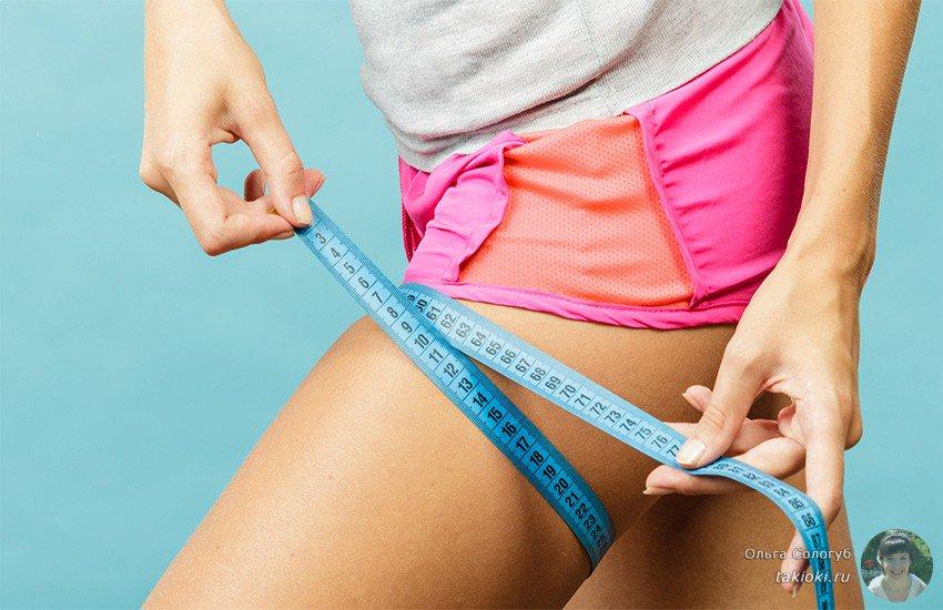 Эффективные средства для похудения ляшек